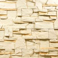 Каменная груда